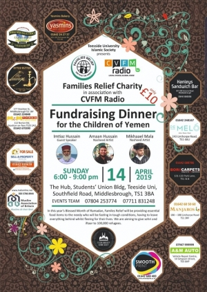 Fundraising Dinner for the Children of Yemen